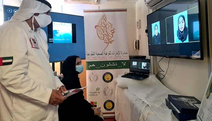 Womens-only, telemedicine, UAE, Emirati Volunteer Leaders Initiative