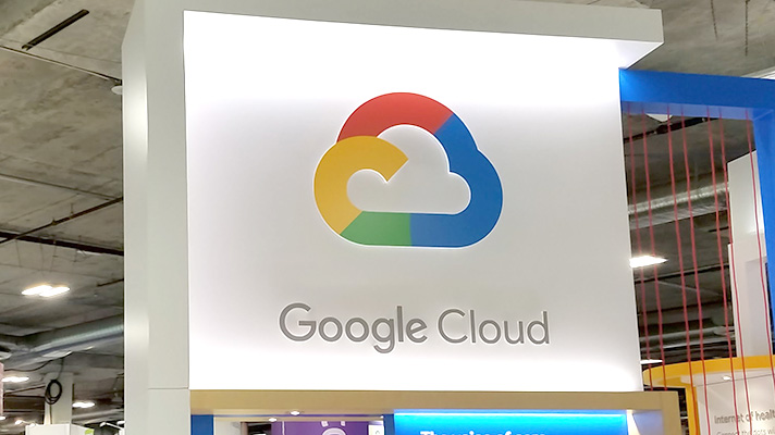Google Cloud works with NIH to access big biomedical data