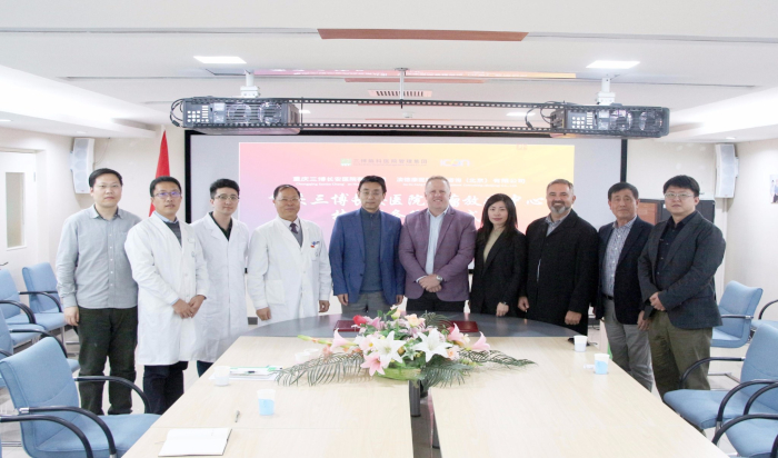 Australia's Icon Group inks agreement with China's Sanbo Brain Hospital Group to provide radiation oncology services