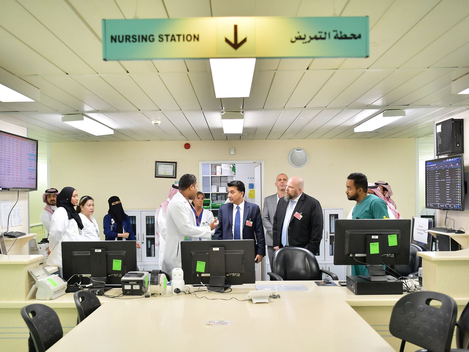 Riyadh hospital King Abdulaziz Medical City achieves EMRAM Stage 7 - Healthcare IT News