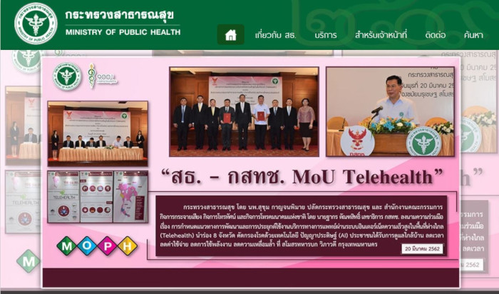 Thailand launches telemedicine programme in rural areas