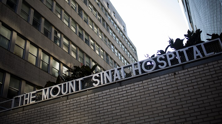 Mount Sinai gets $6 million gift for health IT-enabled surgery suite
