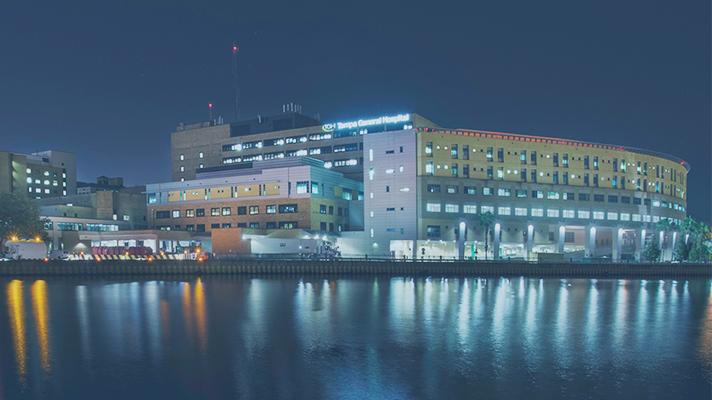 Tampa General Hospital, OnMed partner for new telemedicine ...