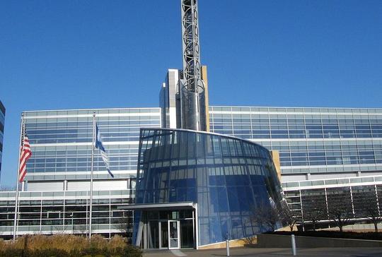 Cerner headquarters