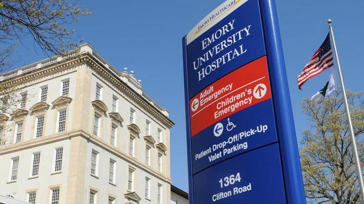 Emory Healthcare announces new innovation hub