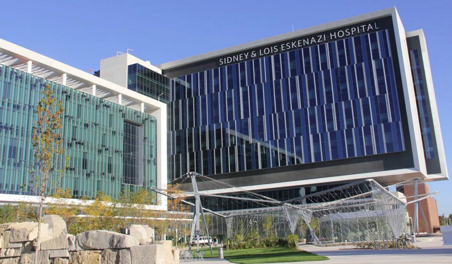 Sidney & Lois Eskenazi Hospital