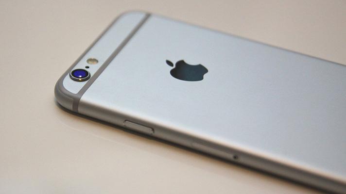 Will Apple enter EHR market