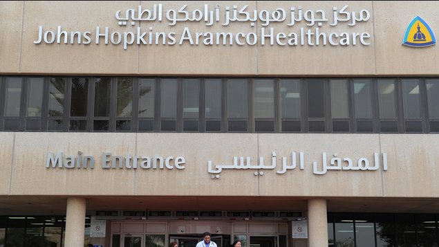 Epic EHR now live at Johns Hopkins Aramco Healthcare in