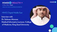Dr. Suliman Alomran, medical informatics lecturer at the College of Medicine, King Saud University