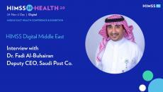 Dr. Fadi Al-Buhairan