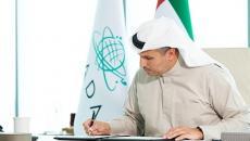 UAE, UAE-UK Sovereign Investment Partnership