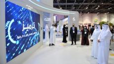 Dubai Health Authority, GITEX