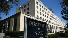 U.S. State Department EHR