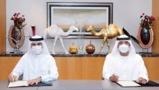 Dubai health authority, UAE, Emirates