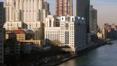 NewYork-Presbyterian NYP OnDemand