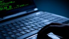 data breach HIPAA violation OhioMHAS postcard