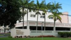Hilo Medical Center in Hilo, Hawaii