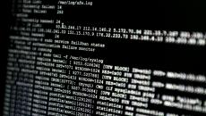 code of cyberattack of server firewall