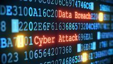 misconfigured database breach