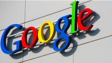 Google gender gap