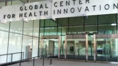 HIMSS Innovation Center