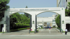 Sony Pictures Entertainment studio lot in Culver City