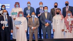 EHR, analytics, Jeddah, cloud, InterSystems