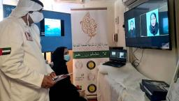 Womens-only, telemedicine, UAE, Emirati Volunteer Leaders Initiative