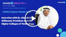 Dr. Abdullatif Mohammed AlShamsi