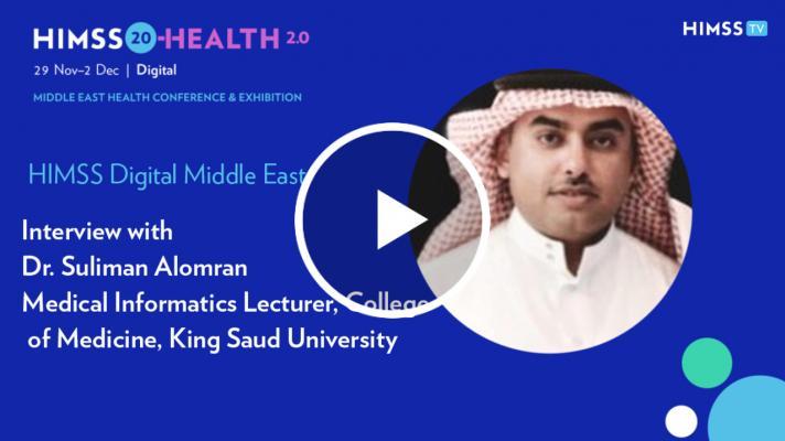 Dr. Suliman Alomran, medical informatics lecturer at the College of Medicine, King Saud University