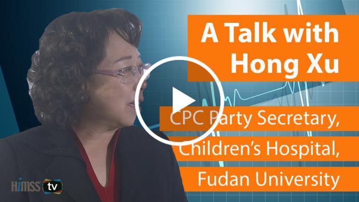 Hong Xu, CPC Party Secretary at Children's Hospital of Fudan University