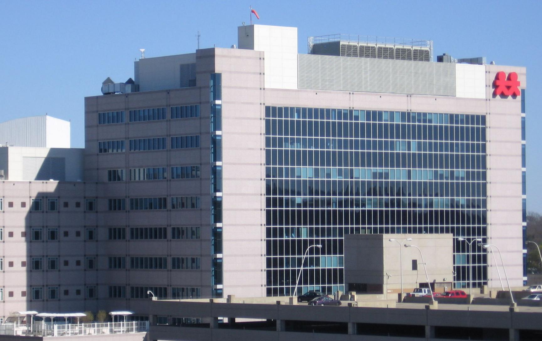 Monroe Carell Jr. Children's Hospital at Vanderbilt
